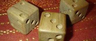 Гадание онлайн на кубиках