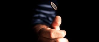 Кинуть монетку онлайн да нет